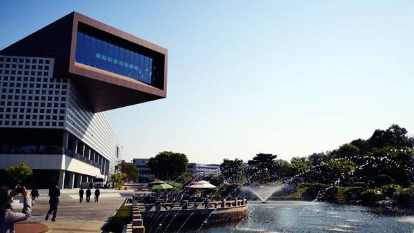 Gedung Perkuliahan Kaist Korea Advanced Institute Of Science And Technology