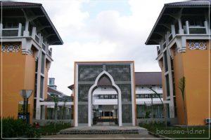 Universitas Islam Terbaik Di Indonesia Uin Sunan Kalijaga Yogyakarta